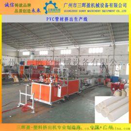 全新HDPE管材挤出机SJ-65PP塑料管材生产线