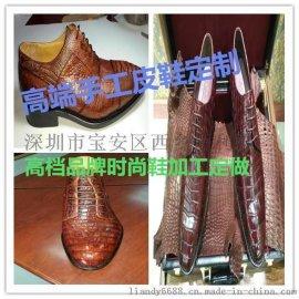 貼牌加工打版定做批發高端真皮時裝女鞋