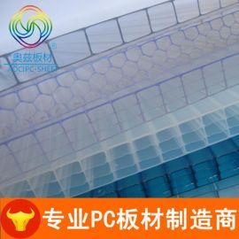 8毫米厚四层中空阳光板透明四层pc板厂家