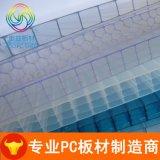 8毫米厚四層中空陽光板透明四層pc板廠家