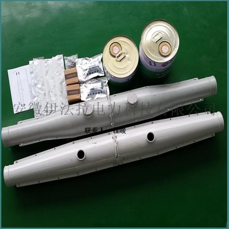 高压电缆中间接头保护盒 10KV三芯电缆接头防火防爆盒