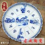 景德镇手绘大瓷盘直径1米酒店聚餐大盘厂家直销