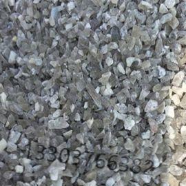 珍珠砂 矿砂 珍珠岩矿砂  玻化原料微珠
