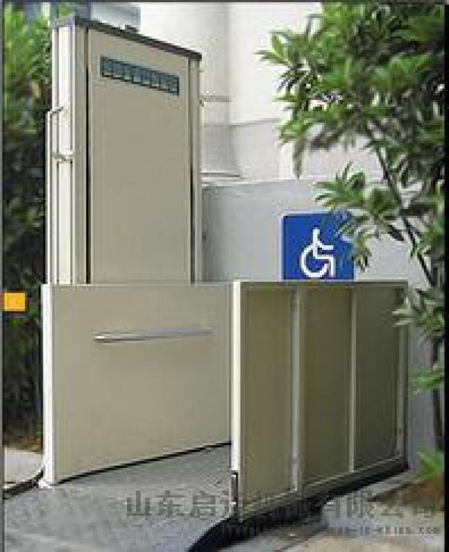 輪椅電動升降臺殘疾人家用無障礙平臺廠家揚州大慶