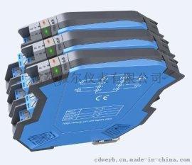 配电器,隔离器,信号隔离器,一入三出信号隔离器