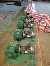 矿用跑车防护装置 JF-150ZD矿用收放绞车