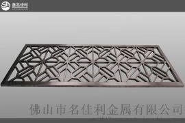 不锈钢花格制品加工 黑钛不锈钢花格 彩色不锈钢制品表面处理