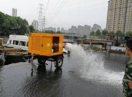 拖车泵组、移动排水车、应急排水车、凸轮转子泵