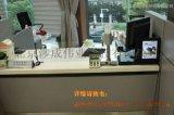 供應湖南省湖北省銀行櫃檯集線器 櫃面線路整理器 涉成華陽HY-11A