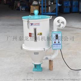 塑料干燥机|50KG烘干料斗|泰龙厂家直销颗粒干燥机