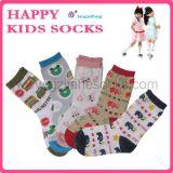 广州儿童外贸袜子批发厂家 婴儿袜子批发商