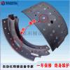 锦世弘汽车制动专用重卡汽车刹车蹄双筋角焊机