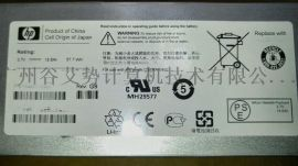 全新原包 AG637-63601 460581-001 HP EVA4400 電池