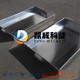【鼎威科技】定做鋁製接油盤 廠家直銷