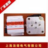 快速熔断器105 RSM-500V/200A-aBC 50K 上海龙熔 型号齐全