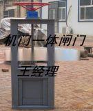 500mm*500mm碳钢闸门价格及发货时间
