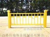 太原城市金色道路护栏生产市政铁艺护栏厂家