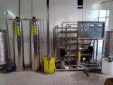 山東濰坊原水預處理系統,反滲透系統,全自動純淨水設備