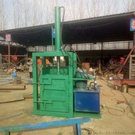 废铁钢丝液压压块机 上下压缩打包机