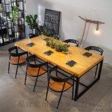 美式现代简约会议办公桌商用新中式茶桌椅组合