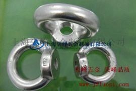 不锈钢吊环螺母,304吊环螺母