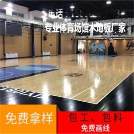 欧氏实木运动地板直销 宁夏体育木地板厂家