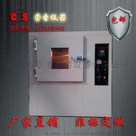 高温老化试验箱 换气老化试验机
