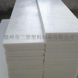 白色pe板 upe高分子聚乙烯耐磨衬板