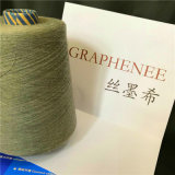 GRAPHENEE 、絲墨希、石墨烯紗線、短纖維