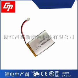 厂家直销103440 1000mAh 3.7V神麦K歌宝聚合物锂电池