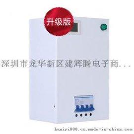 矿山用三相电节电设备 矿山省电器节电器 大功率200kw