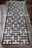 304玫瑰金不鏽鋼屏風批發 廣東屏風廠家定製