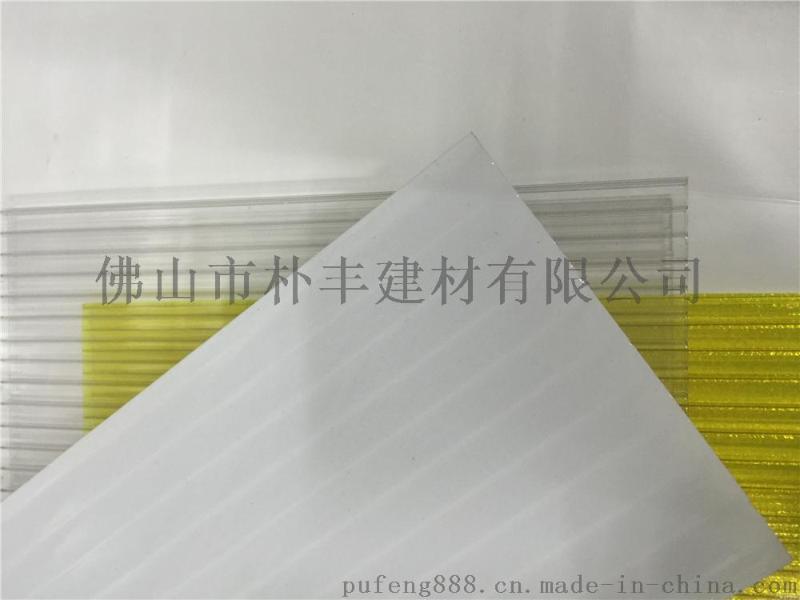 pc透明陽光板,8mm四層陽光板廠家