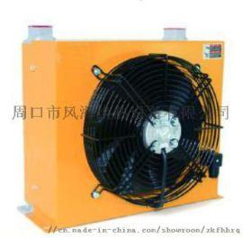 液压风冷却器AH1012T-CA风冷式油散热器
