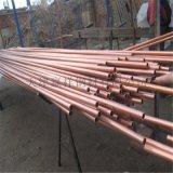 赢祥厂家直销 焊接铜管 长短切割 工程专用 保质