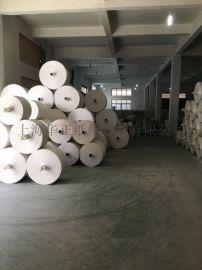 纸袋、纸塑复合袋、牛皮纸袋