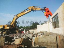 挖掘机液压粉碎钳 液压钳 钢筋混凝土粉碎机械