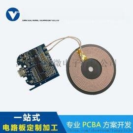 Q5无线充电接收器pcba无线充电发射方案