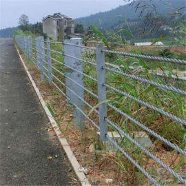 景区护栏厂家@景区公路护栏厂家@景区钢丝绳护栏