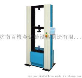 防水卷材拉力试验机 电子式材料拉力试验机