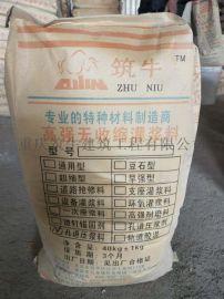 重庆快速堵漏剂-重庆快速堵漏剂厂家