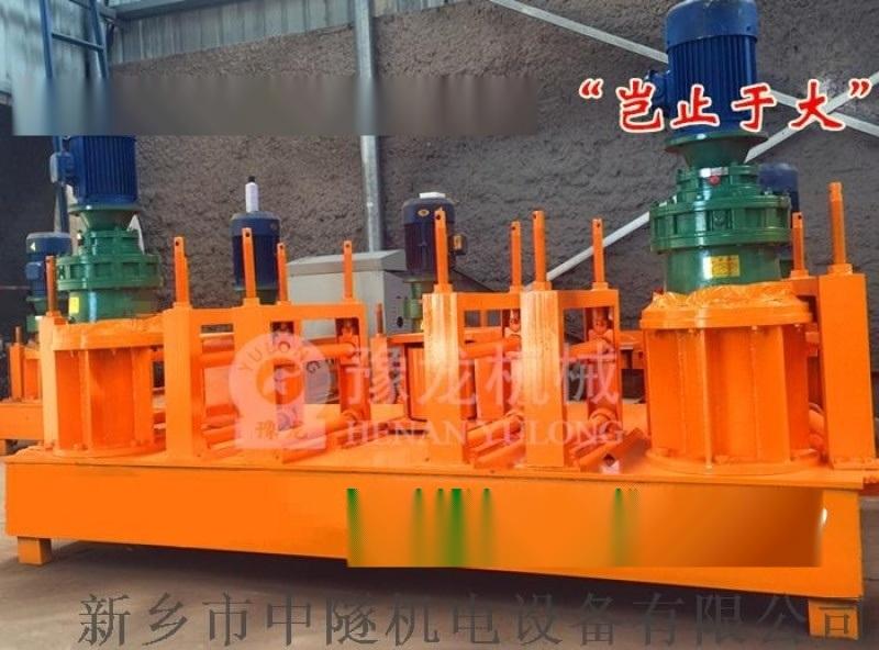 天津工字钢弯曲机