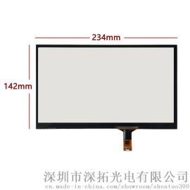 供应10.1寸电容屏,支持各类尺寸定制