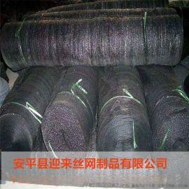 3针-6针盖土网 塑料遮阳网 盖土遮阳网