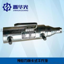 重庆沙坪坝预应力电动油泵查看
