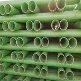玻璃钢电缆管 电缆穿线管 玻璃钢电缆保护管