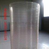 耐腐蚀吸污软管 真空卸污软管耐老化吸粪软管