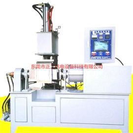 密炼机生产厂家 3L密炼机 翻转式密炼机