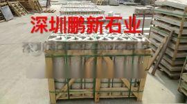 -惠州园林石材公司dg惠州花芝麻灰岗岩石板材