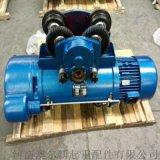 厂家直销CD1型电动葫芦 起重机用钢丝绳电动葫芦